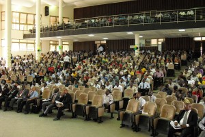 College_of_Engineering,_KNUST_Auditorium