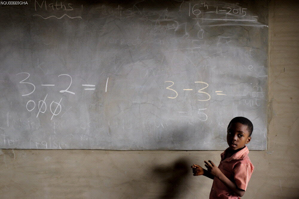 WEBINAR – The Politics of Learning Reforms: How can Governments be Held to Account?